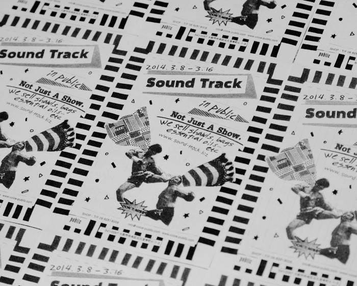 20140223-soundtrack-01