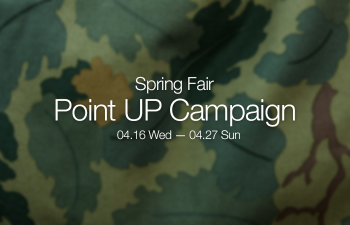 14ss-spring-banner-voice