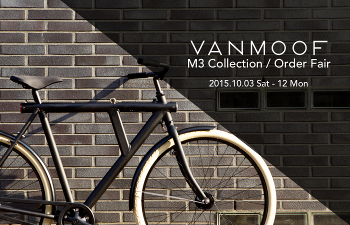 1510-vanmoof-blog