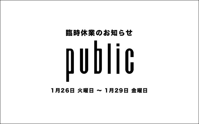 closed-info-1601