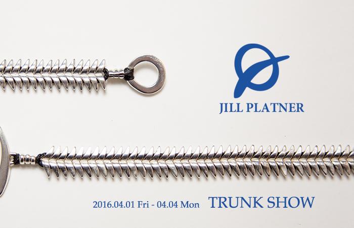 jil-blog-1603