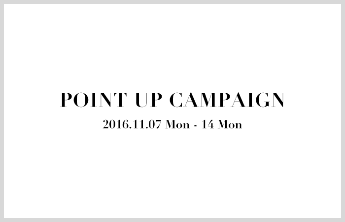 16-pointup-voice