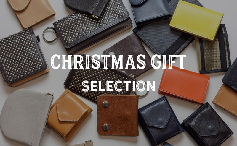 CHRISTMAS GIFT SELECTION